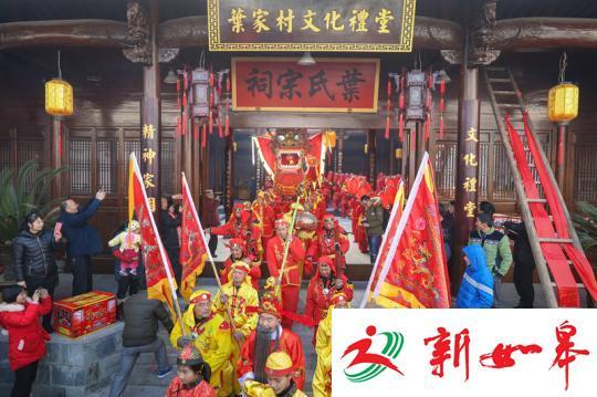 浙江淳安:正月初三拖龙烛迎春接福闹盈盈(组图)